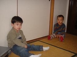 yuzu-keid